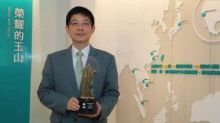 亞洲企業唯一 玉山連3年獲「亞洲企業社會責任獎」最高榮譽