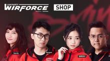 亞洲最大電競嘉年華「WirForce 2017」受矚目的三大亮點