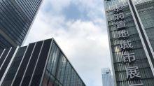 華潤置地8月合同銷售額升15%