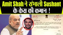 Sushant Singh Rajput Case: Amit Shah forwards letter for CBI probe to concerned Ministry