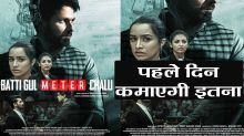 Batti Gul Meter Chalu Box Office Prediction: Shahid Kapoor Shraddha Kapoor Yami Gautam
