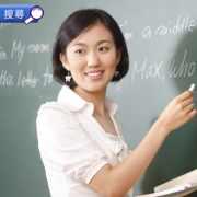 【搜尋英語課程】✦進修✦怕犯職場英文常見錯誤畀人笑?