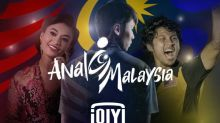 'Let us explain': iQiyi sorry for embarrassing 'Anal Malaysia' poster