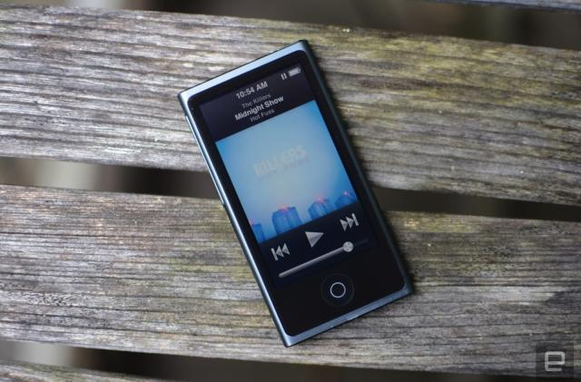 The iPod was my last physical connection to music