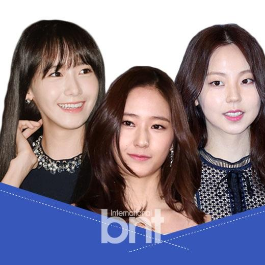 ahn jae hyun dating krystal datiranje dobne formule