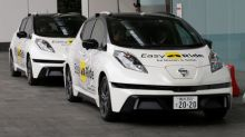 With Easy Ride trial, Nissan takes new step toward being Uber competitor