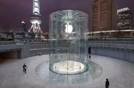 'Retail Significant Stores' video highlights Apple's thoughts on retail