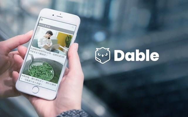 Dable, the global content discovery platform, announced that it has surpassed 1.1 billion monthly pageviews in Taiwan, becoming the No.1 content discovery...