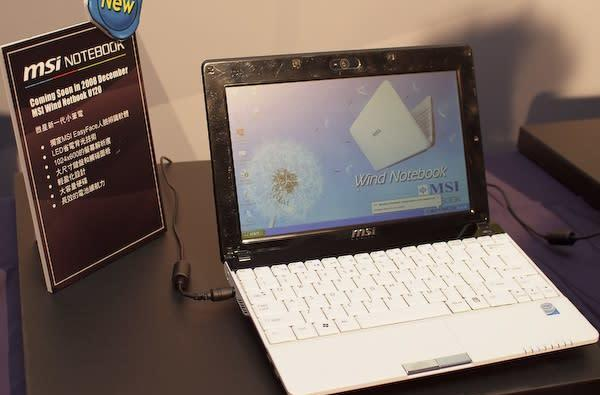 MSI plots touchscreen Wind, 13.3-inch U300 ultraportable for CES