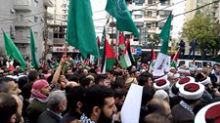 Protesters Rally at US Embassy in Beirut Against Trump Decision on Jerusalem