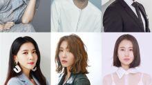 李珉廷X李相燁確定主演KBS周末劇《結過一次了》