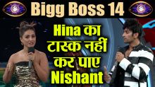 Bigg Boss 14: Hina Khan gives task to Nishant Singh Malkani to enter house