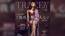 """Philip Keung-starrer """"Tracey"""" releases its official poster"""