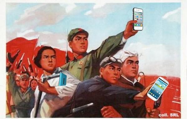 Smartphone overtakes PC as primary internet device in China