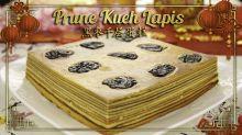 Prune Kueh Lapis 黑枣千层蛋糕