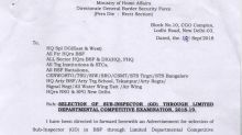 CAPF BSF Recruitment 2018 For 224 Sub Inspectors