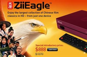 Creative ZiiEagle Movie Box promises 3,000 years of Chinese culture in one sleek burgundy package