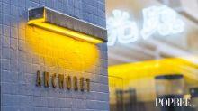 #POPSPOTS at Anchoret:在胡同裡找一間招待有心人的時裝店