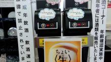 日本7-11有生啤賣 一杯100円超抵飲