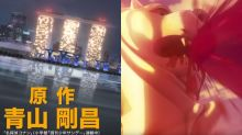 Detective Conan's next anime film will be set in Singapore, featuring a blood-spewing Merlion