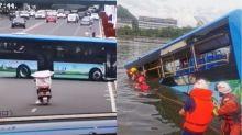 陸貴州公車墜湖!司機「背後動機」全曝光:害20人陪葬