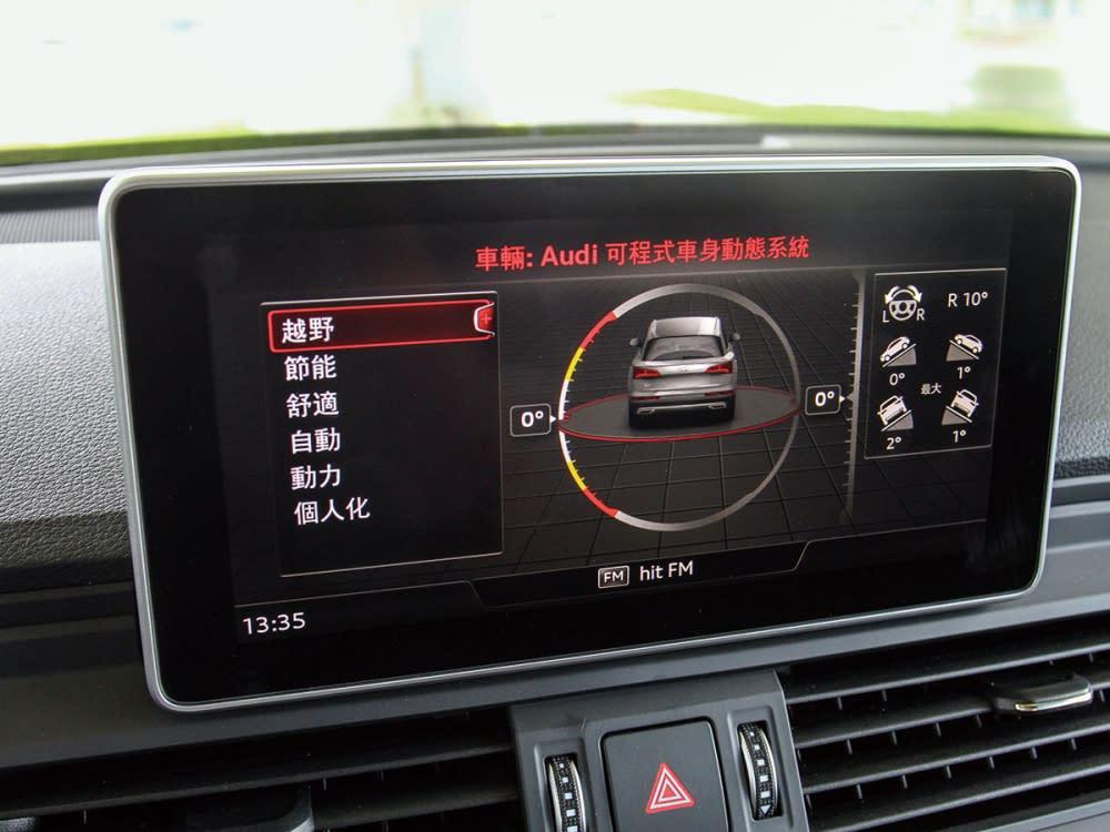 中控台上的8.3吋MMI多媒體系統,能提供多方行車資訊、影音娛樂。