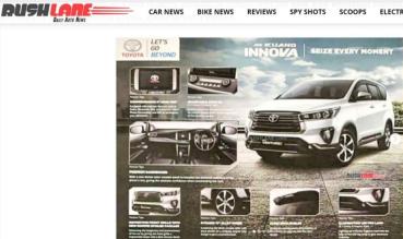 台灣期盼回歸的 MPV,Toyota Innova 改款廠圖、型錄都曝光!
