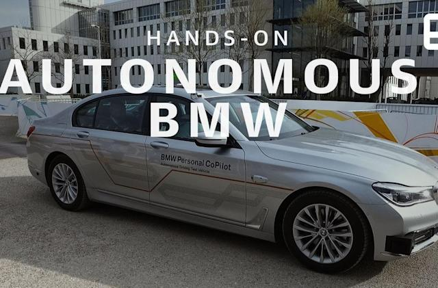 A peek at BMW's self-driving ride-hailing plans
