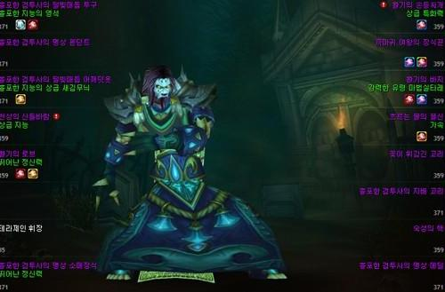 15 Minutes of Fame: From Romania to Korea via World of Warcraft