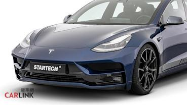 「跑車味」很重!Tesla Model 3專用Startech外觀改套件問世