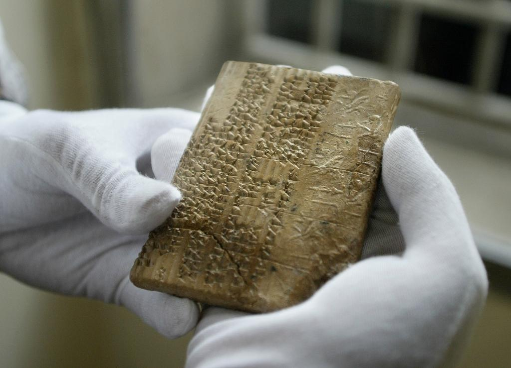 US Supreme Court rejects seizure of Iran artefacts from Chicago museum