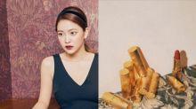 熱爆網絡的新款金管唇膏,竟然是來自 RED VELVET Yeri 的個人美妝品牌!