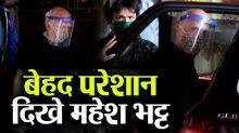 Sushant case: Mahesh Bhatt records his official statement at Santacruz police station