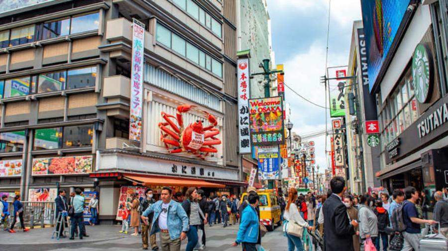 Complete Osaka Minami Guide: Spending 24 Hours in Osaka's Most Popular Neighborhoods