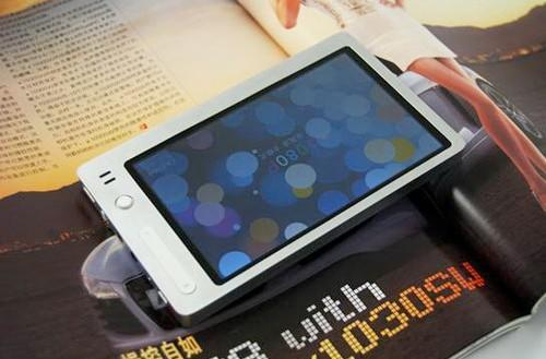 Chuwi rips off Teclast's T56 with its P7 PMP, prices it for the everyman