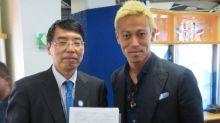 Embaixador do Japão no Brasil entra na torcida para ver Honda no Botafogo
