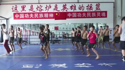 Chinese cops probe MMA club for orphans