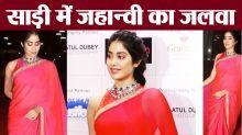 Jhanvi Kapoor looks beautiful in pink saree; Watch Video