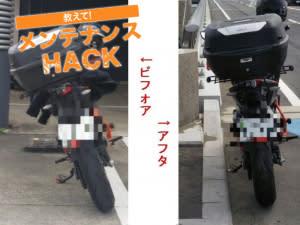 【動手修車】更換初期型DUKE的邊駐底座
