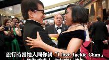 旅行時當地人同你講:「I love Jackie Chan」作為香港人 你有咩反應?