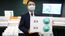 Hong Kong customs seizes largest haul of fake N95 masks meant for overseas market