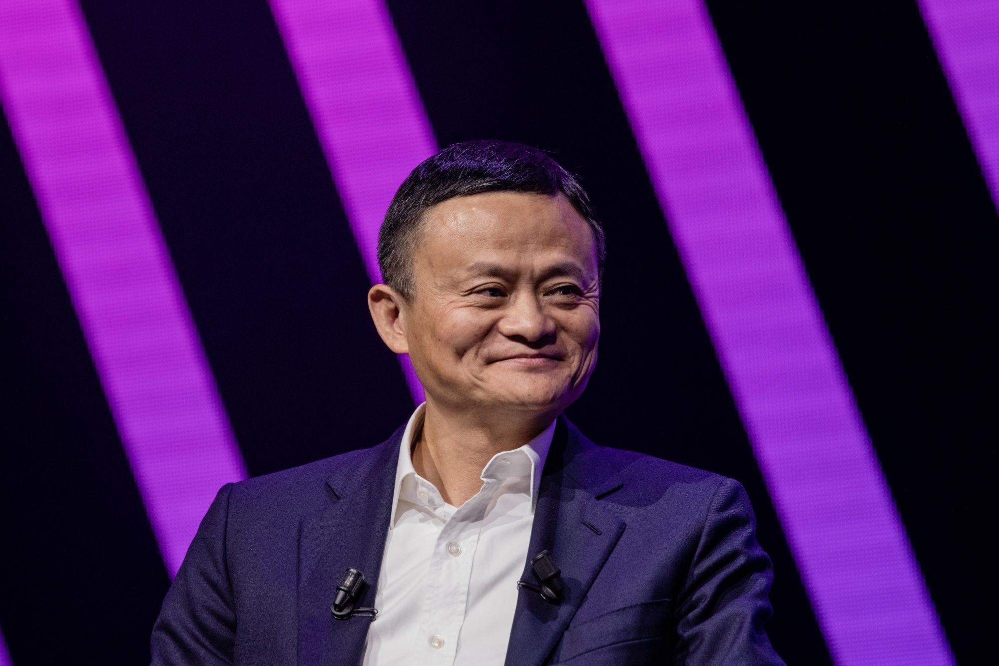 Ant Denies Report It's Exploring Ways for Jack Ma to Sell Stake  image