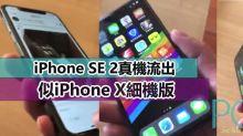 疑似 iPhone SE 2真機流出,似iPhone X細機版!