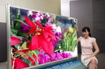 Samsung's 70-inch LCD TV biggest yet to hit retail