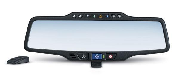 OnStar FMV available at Best Buy July 24th for $300