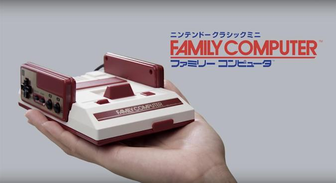 Este es el mensaje secreto que Nintendo dejó en su Famicom Mini