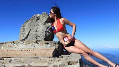 'Bikini hiker' freezes to death after tragic fall