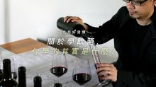 九月好習慣:關於學飲酒,你學的其實是什麼?