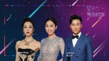 Hong Kong stars Nancy Wu, Grace Wong and Joel Chan in Singapore on 11 Nov for meet-and-greet
