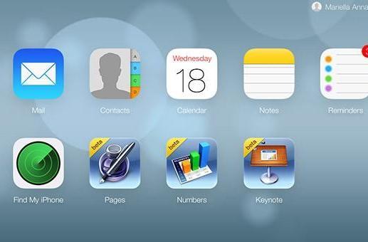 iCloud website gets iOS 7 makeover, fresh app interfaces
